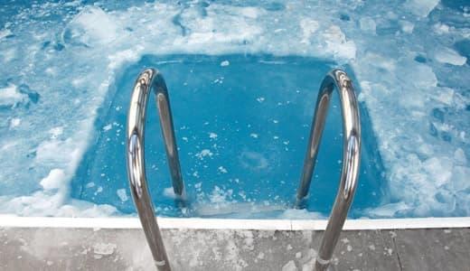Prefabrik Havuz Soğutmanın Yöntemleri